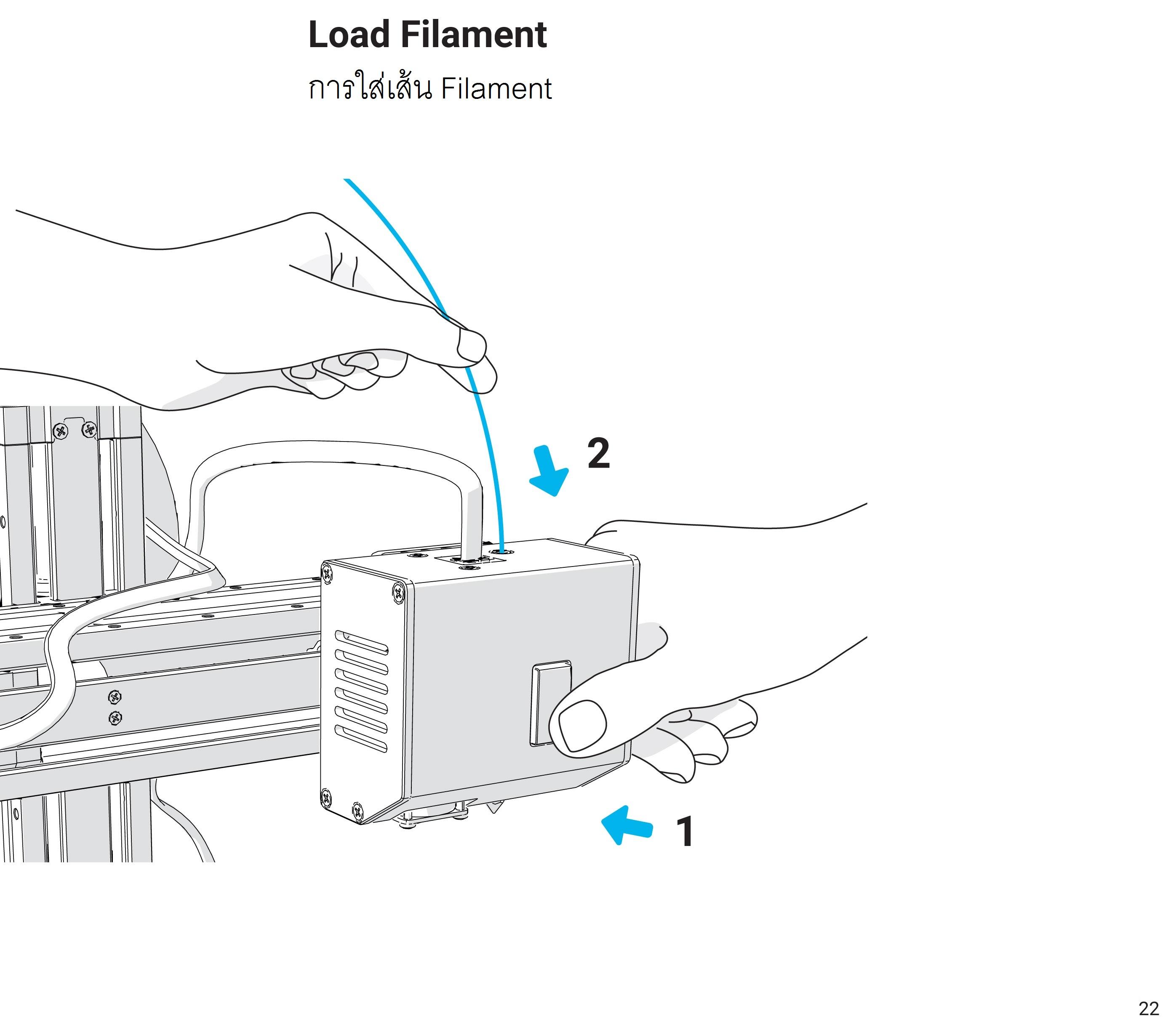 หน้า26 3D_Filament